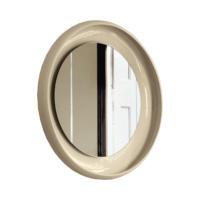 Miniforms-coque-specchio-crema-forma-design