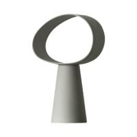 Miniforms-eclipse-lampada-grigio-forma-design