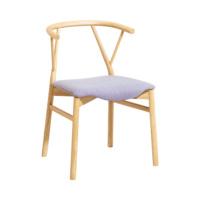 Miniforms-valerie-sedia-rovere-forma-design
